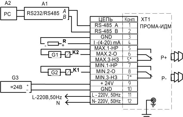 Схема внешних подключений ПРОМА-ИДМ