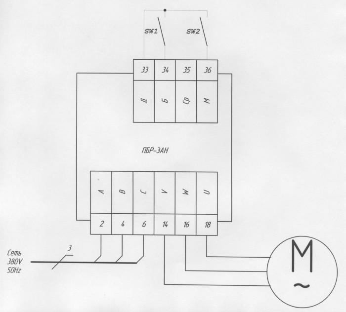 ПБР-3АН Схема подключения