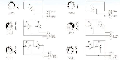 варианты электрических схем