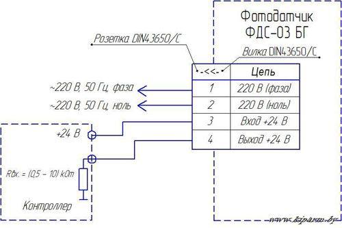 Схема подключения Фотодатчика