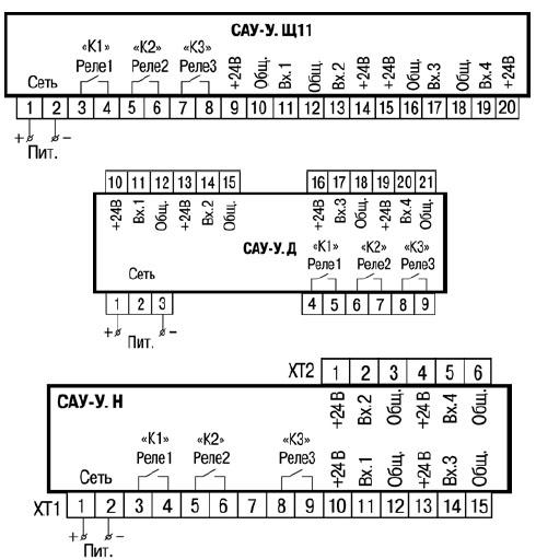 Схема подключения прибора ОВЕН