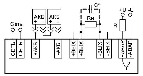 Схема подключения ОВЕН