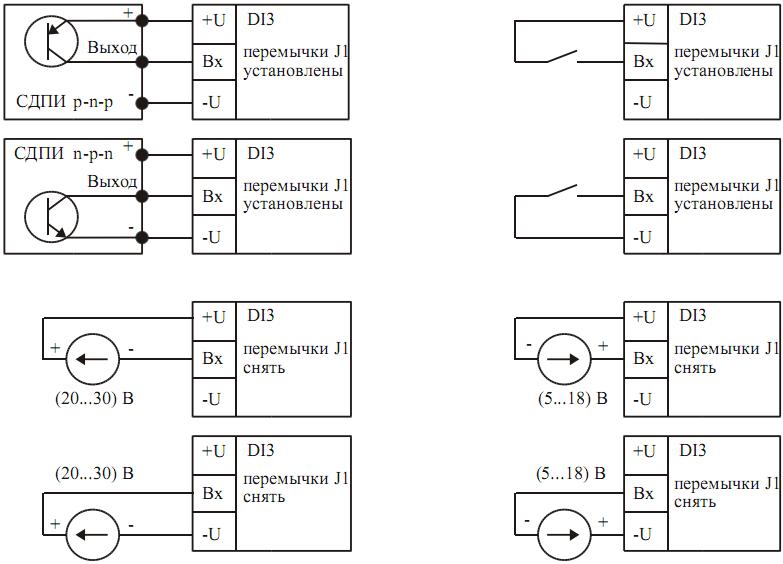 ЭР 12 схема соединений.