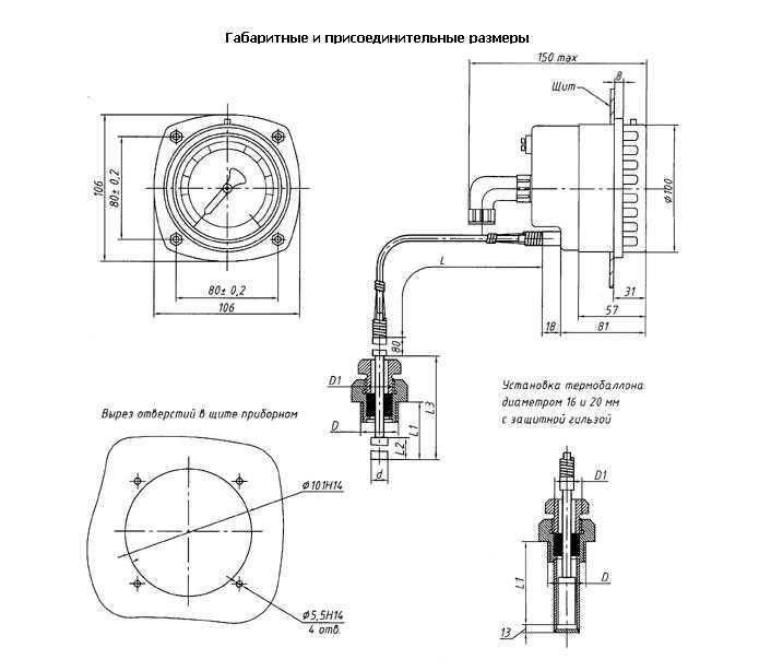 ТГП-100-М1 Габаритные размеры
