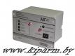 АКГ-1 / Автомат контроля герметичности